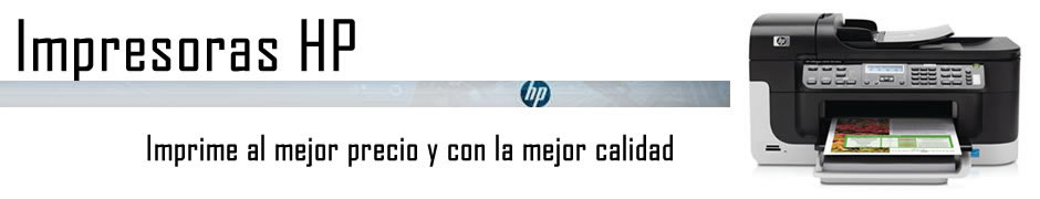 Impresoras-HP-impresoras-hp-en-mexico-hp-mexico-mutifuncionales-hp-en-mexico